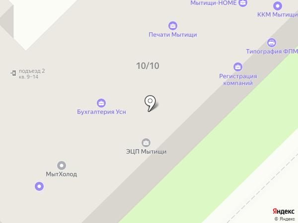 Baby Delivery на карте Мытищ