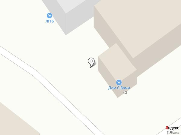 Vannstudio.ru на карте Мытищ