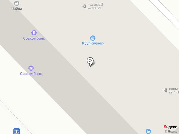 Банкомат, Совкомбанк, ПАО на карте Мытищ