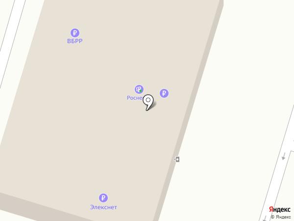 Линзы тут на карте Видного