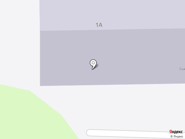 Ястреб на карте Мытищ