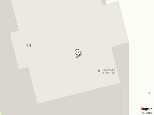 Гюнай на карте Домодедово