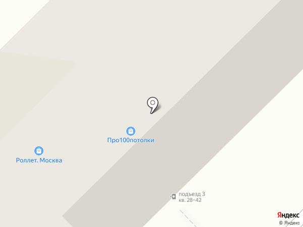 Шарики-тут на карте Мытищ