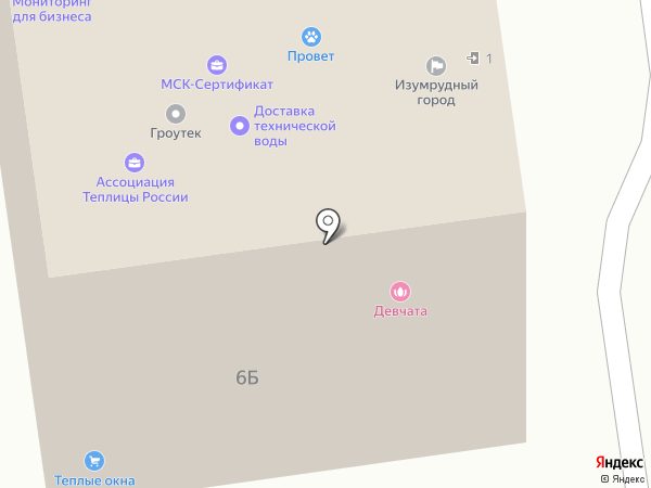 ADFOX на карте Москвы