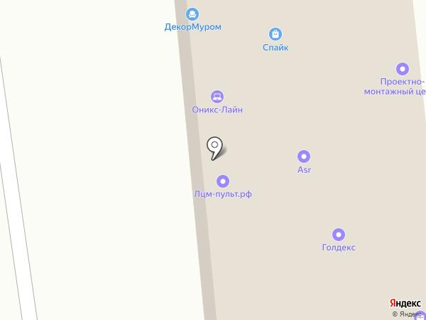 Пневмо Плюс на карте Москвы