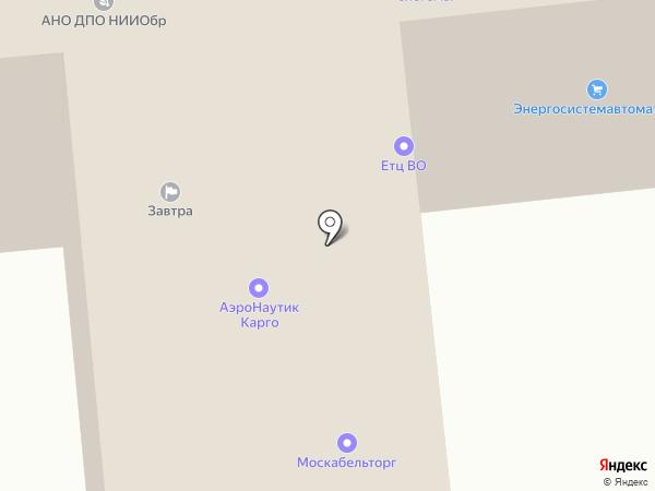 Крошка-РУ на карте Москвы