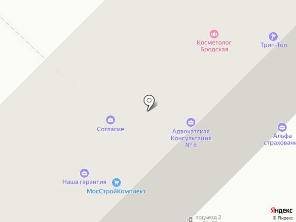 Ренессанс АльфаСтрахование на карте Мытищ