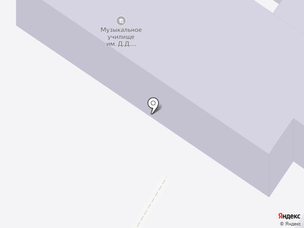 Новороссийский музыкальный колледж им. Д.Д. Шостаковича на карте Новороссийска