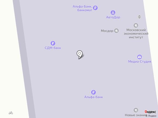 Медиа-Студия на карте Москвы
