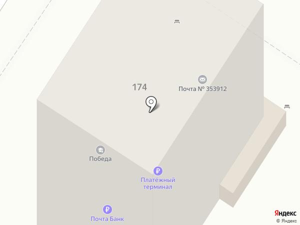 Почтовое отделение №12 на карте Новороссийска