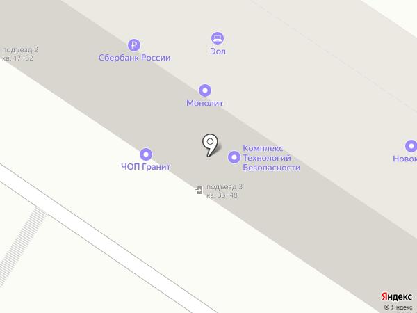 Людмила на карте Новороссийска