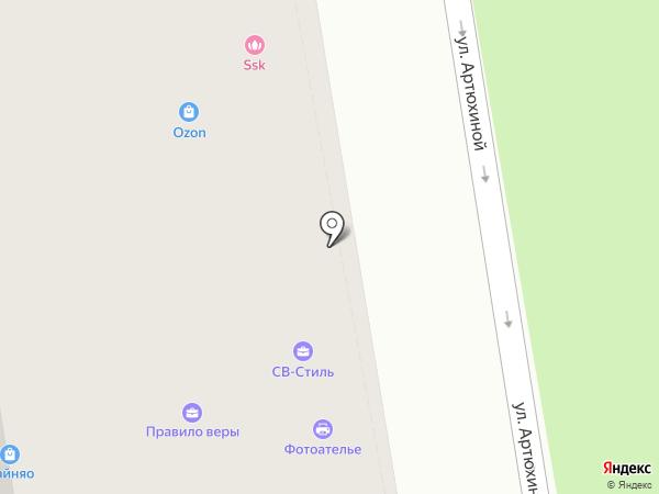 Салон антиквариата и нумизматики на карте Москвы