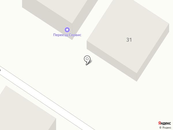 Служба грузоперевозок на карте Новороссийска
