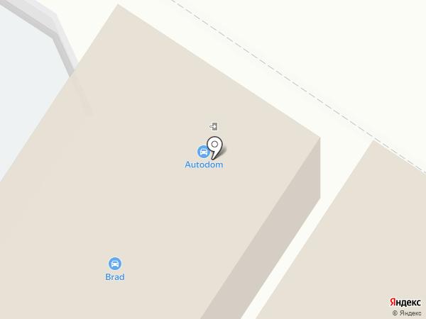 Autodom на карте Новороссийска