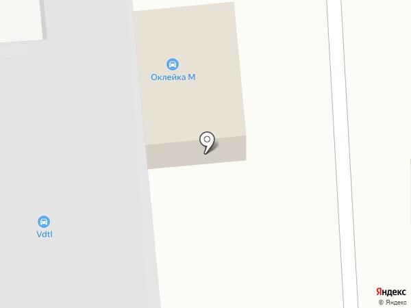 Холдинг 4 на карте Москвы