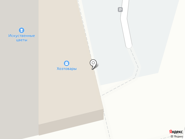 Магазин хозтоваров на карте Домодедово