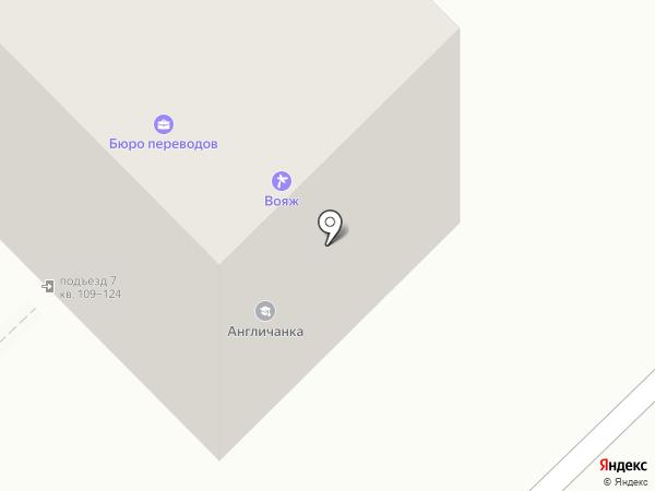 Манипулятор-Север на карте Мытищ