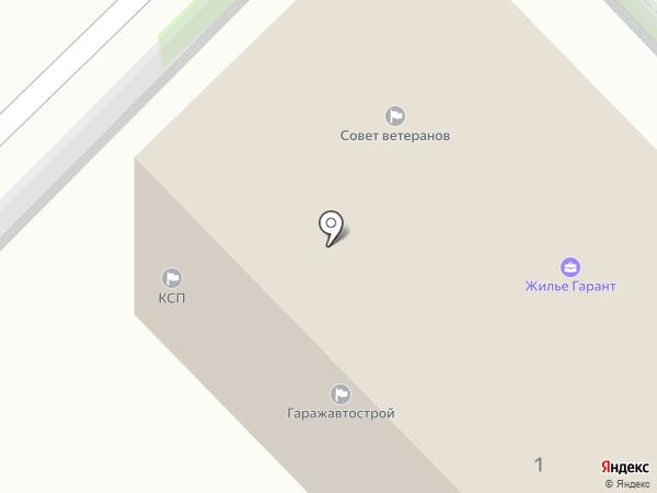 Контрольно-счетная палата на карте Мытищ