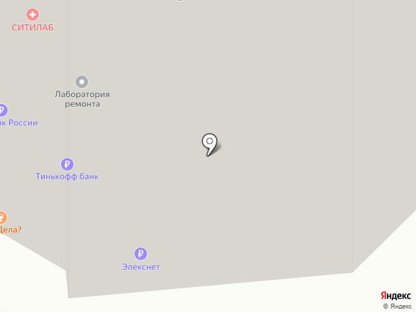 Лаборатория здоровья на карте Мытищ