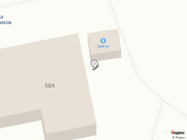 Легенда на карте Домодедово