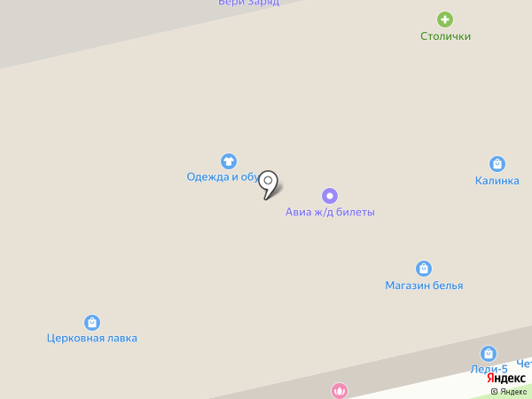 Экотестер.ру на карте Москвы