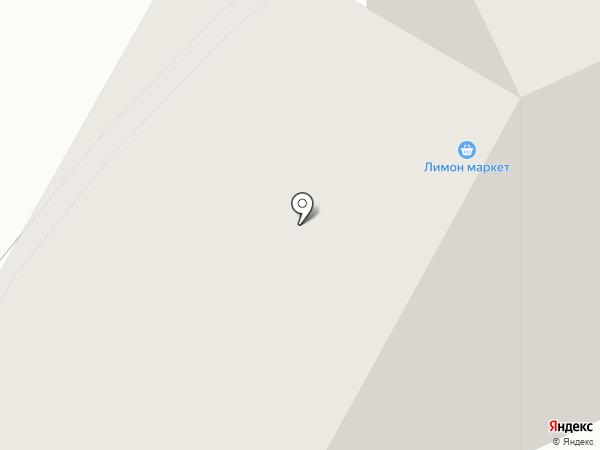 Лимон на карте Пирогово