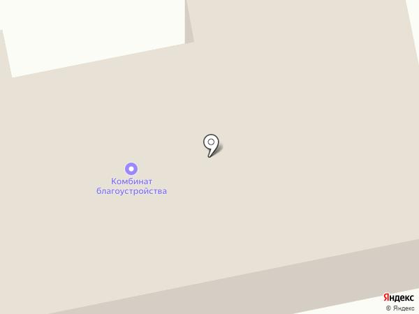 Жигули-2 на карте Домодедово