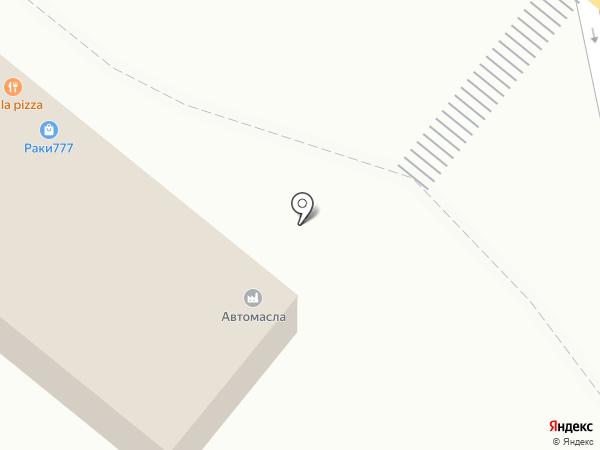 Магазин автозапчастей на карте Совхоза имени Ленина