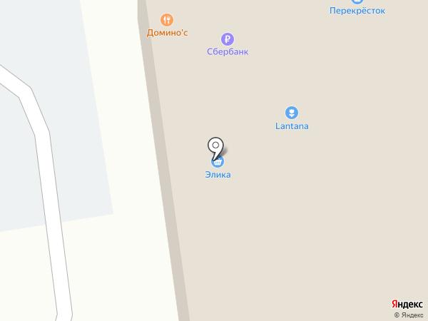 Мобил-сервис на карте Москвы