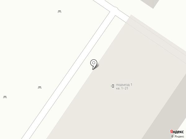 Библиотека №8 на карте Новороссийска