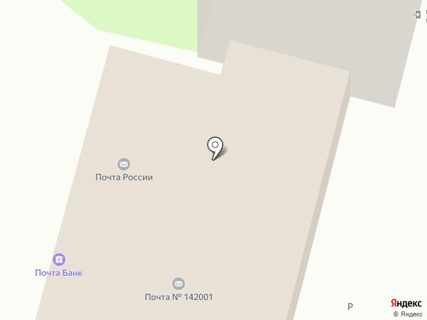 Банкомат, Почта Банк, ПАО на карте Домодедово