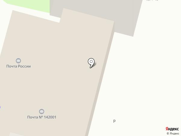 Почтовое отделение №142001 на карте Домодедово