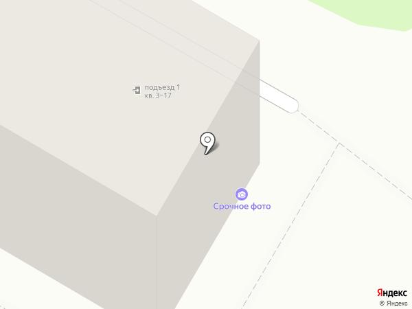 АКВАРЕЛЬ Dance на карте Мытищ