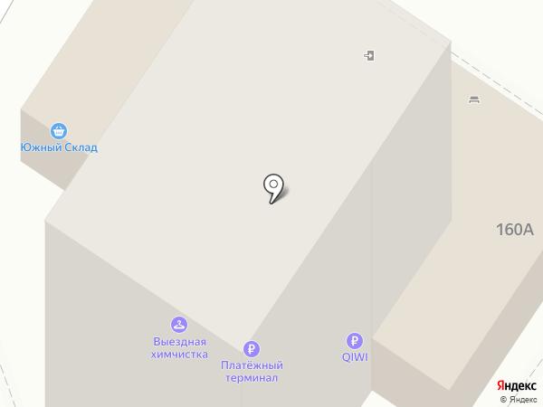 Южный склад на карте Новороссийска