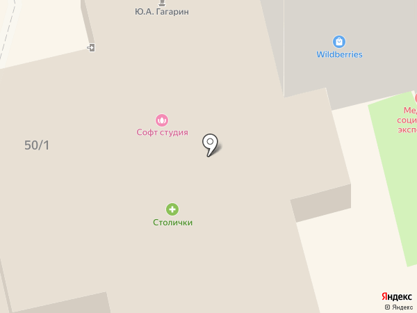 Афина на карте Домодедово