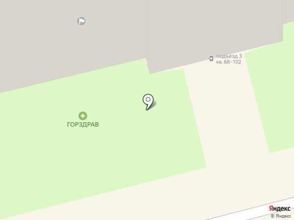 Горизонт на карте Домодедово