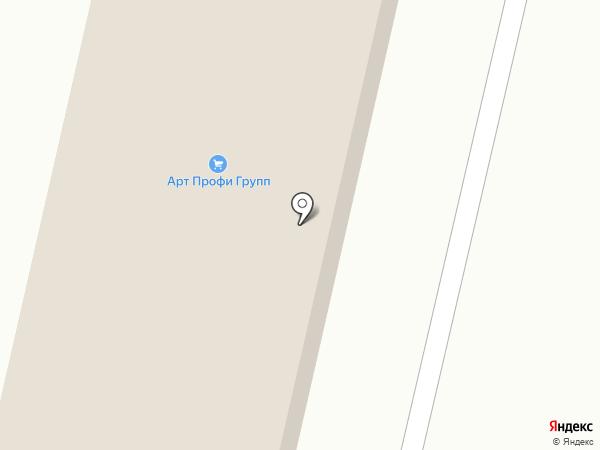 Ригал на карте Пирогово