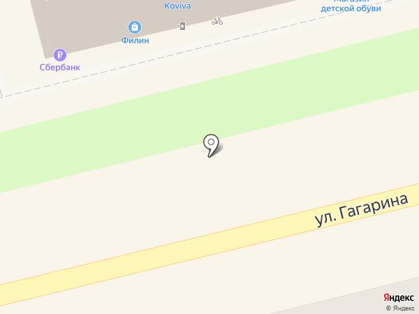 Химчистка-прачечная на карте Домодедово