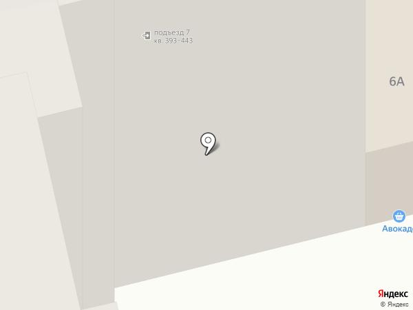 Рядом с Вашим домом на карте Домодедово