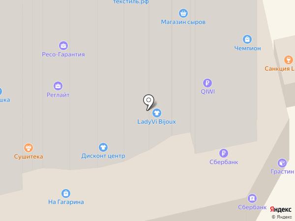 Лапка на карте Домодедово
