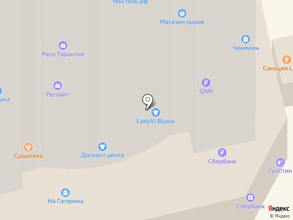 Консульт Авто на карте Домодедово
