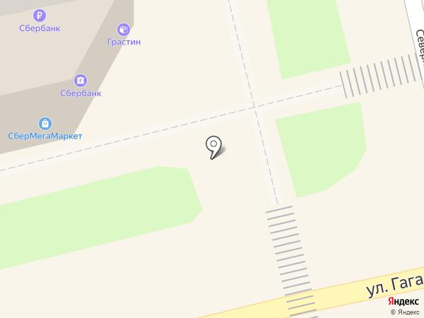Банкомат, Сбербанк, ПАО на карте Домодедово