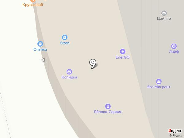 Yabloko-Service на карте Москвы