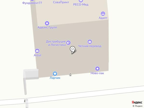 Альфа-Энерго на карте Москвы