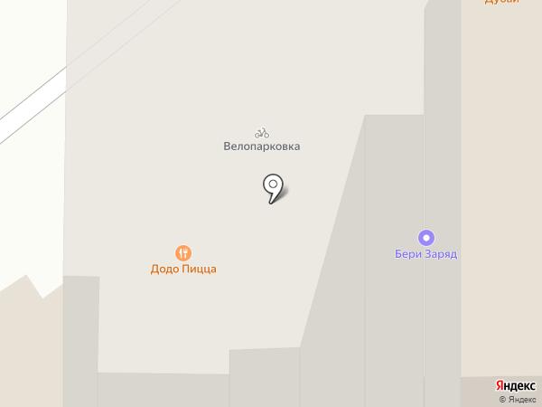 Додо Пицца на карте Мытищ