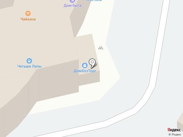 ДЕТИ на карте Домодедово