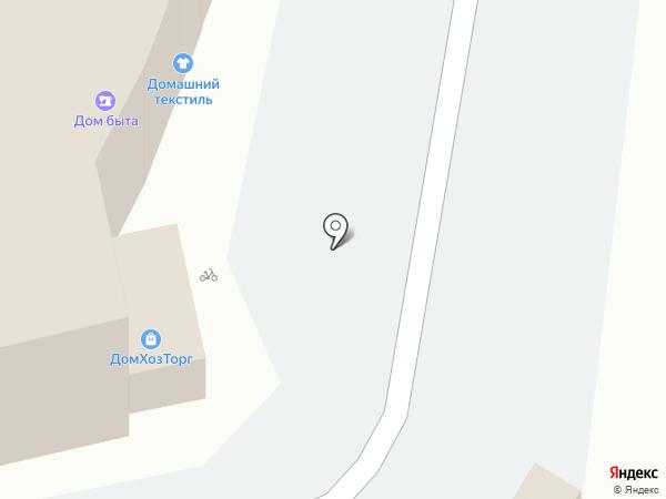 QIWI Post на карте Домодедово