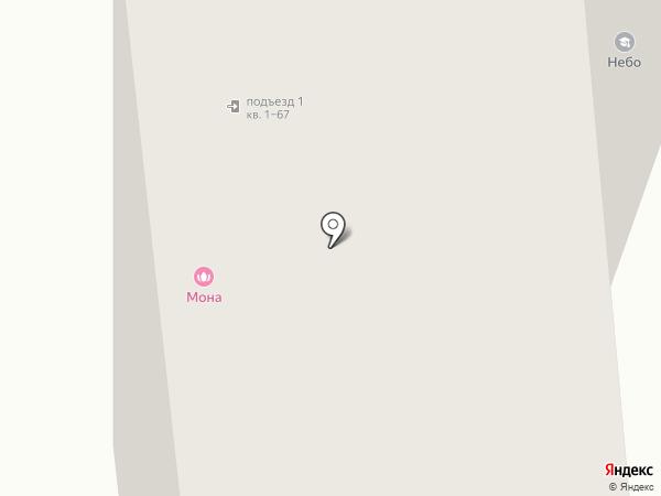 Магазин женской одежды на карте Мытищ