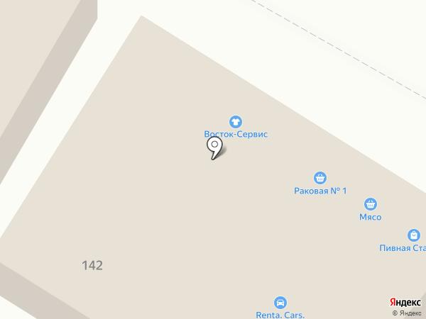 Восток-Сервис на карте Новороссийска
