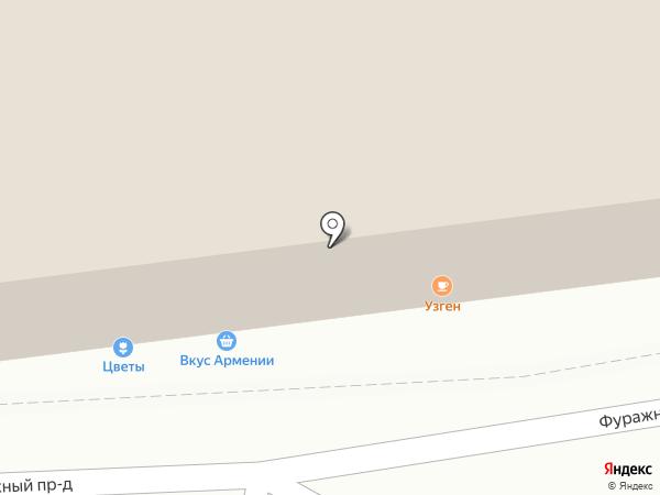Из Армении на карте Мытищ